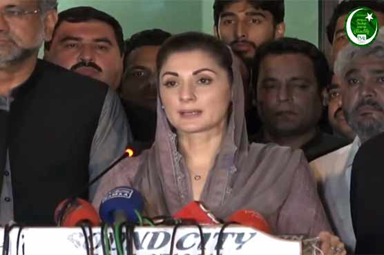 PM secured vote of confidence with threats, rigging: Maryam Nawaz