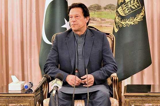 Govt spokespersons condemn Maryam Nawaz's statement targeting agencies