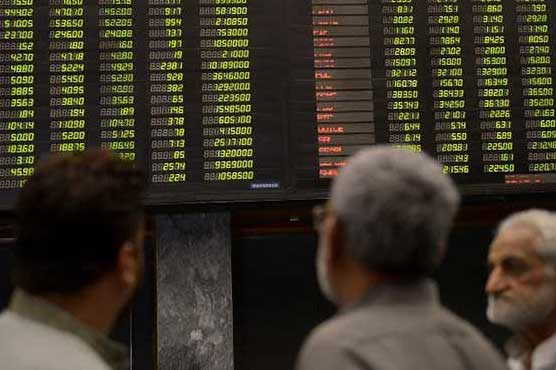 PSX plunges 786 points to close at 45,051 points