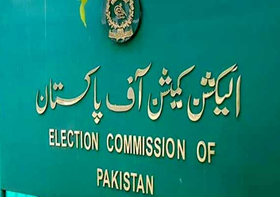 ECP rejects PTI petition to stop notification of Yousaf Raza Gillani's victory