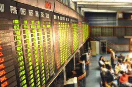 Shares dip at PSX as benchmark loses 828 points