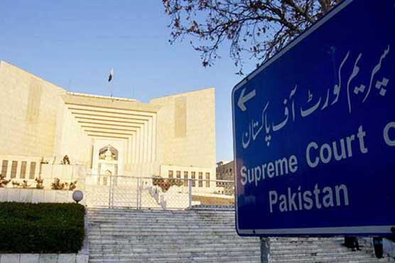 SC turns down PTI's plea seeking suspension of ECP's decision regarding NA-75 re-polling