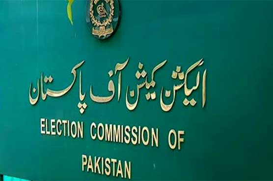 ECP rejects PTI's plea to stop notification of Gillani's win in Senate polls