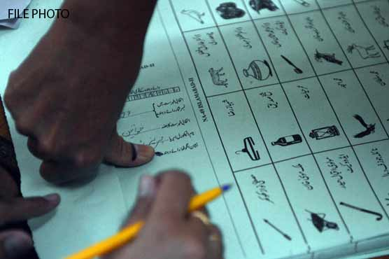 Election Commission changes date for NA-75 Daska by-election
