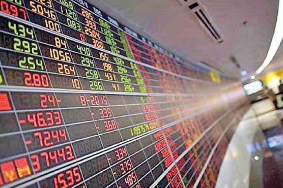 Bearish trend continues at PSX as KSE-100 sheds 531.23 points