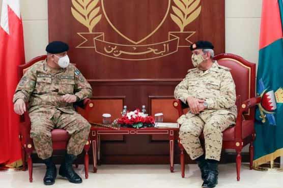 COAS Gen Bajwa, Bahraini National Security Advisor discuss regional security