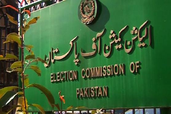 ECP to hear PTI's plea seeking disqualification of Yousaf Raza Gillani on March 22