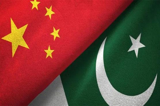 China, Pakistan welcome any initiative supporting BRI, CPEC: Zhao Lijian