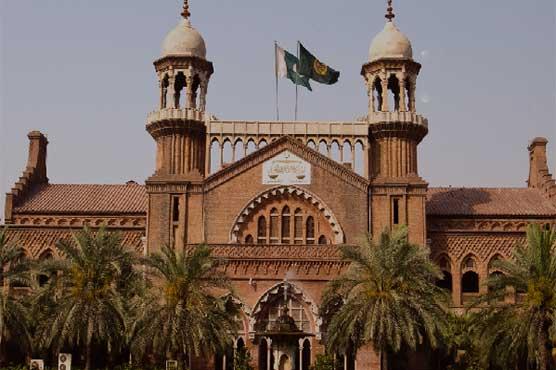 Chaudhry sugar mills case: LHC seeks Maryam Nawaz's reply till April 7 on NAB plea