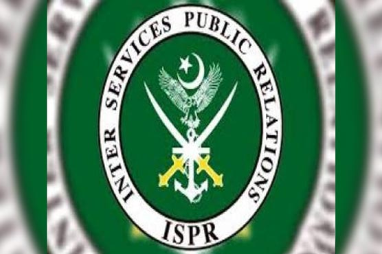 Security forces in coordination with provincial administration to ensure peace: ISPR