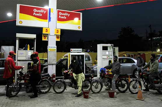Govt decides to maintain petrol price at Rs 111.90