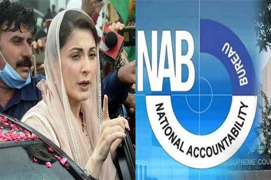 NAB takes notice of Maryam Nawaz's 'provocative' statement