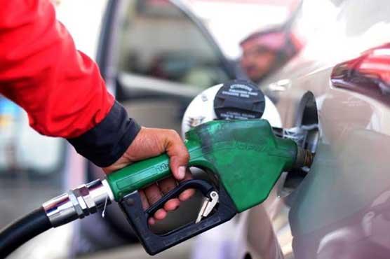 Pakistan's petroleum prices lowest in region, world
