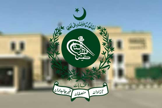 ECP extends polling date for Daska election on Home Department report