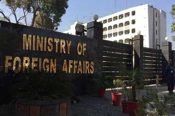 Pakistan condemns terrorist attacks in Niger