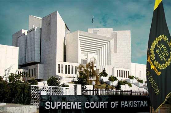 SC rejects PTI's plea against re-polls in NA-75 Daska