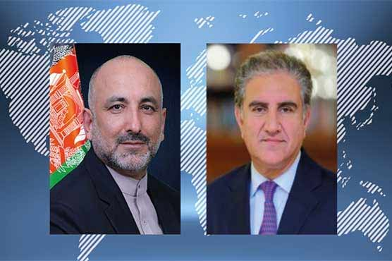 FM Qureshi reiterates Pakistan's support for political settlement in Afghanistan