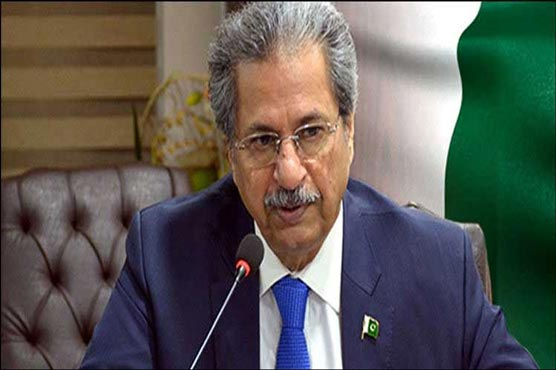 Education Ministry wants educational institutions to remain open: Shafqat Mehmood