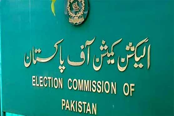 PTI funding case: ECP seeks reply from scrutiny committee head