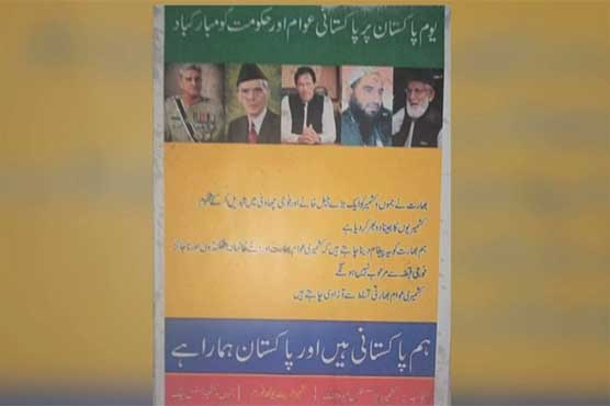Pakistani flags, posters of PM Imran, COAS spring up in IIOJK