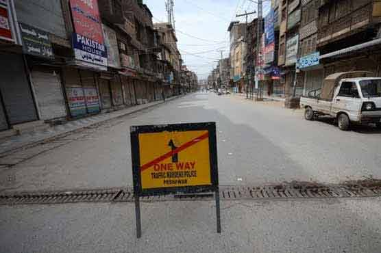 COVID-19: KP govt decides to close down markets on Friday, Saturday