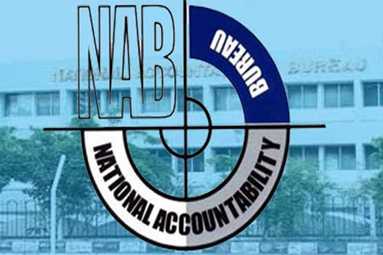 NAB witness records statement before court in Ashiana Housing reference