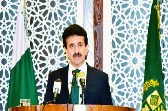Pakistan strongly condemns terrorist attack in Afghanistan