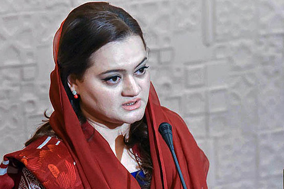 Marriyum Aurangzeb demands ECP to hold NA-249 by-election results for time being