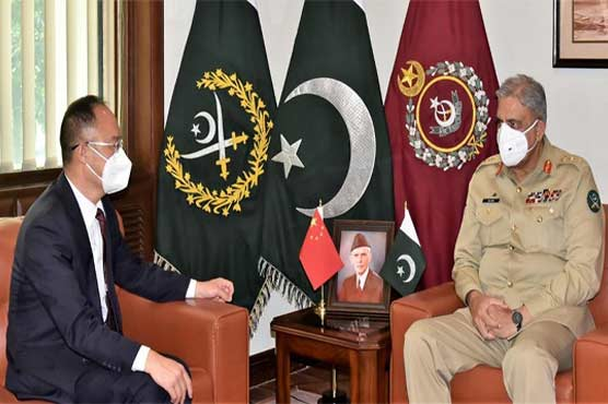 Chinese Ambassador calls on COAS General Qamar Javed Bajwa