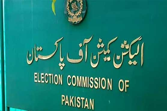 ECP accepts PML-N's plea, orders recount in NA-249 Karachi by-election