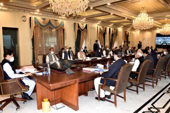 Federal cabinet approves 90-day remission to jail-prisoners on Eid