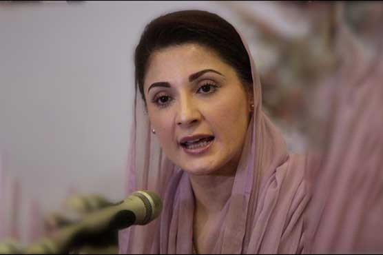 Maryam hopeful of winning NA-249 by-polls in recount