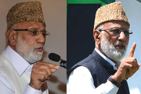 Jailed Kashmiri Hurriyat leader Ashraf Sehrai dies in Indian custody