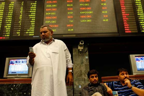 PSX gains 380.02 points to close at 44,943.61 points