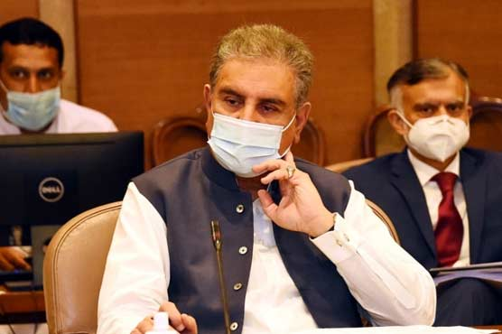 FM urges to set up Int'l medical corridor for Kashmiris in wake of Covid-19