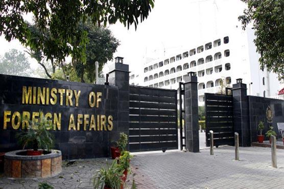 Pakistan expresses grief over demise of jailed Hurriyat leader Ashraf Sehrai
