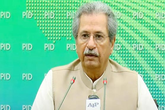Shafqat Mahmood dispels rumours about cancellation of 9, 11 exams