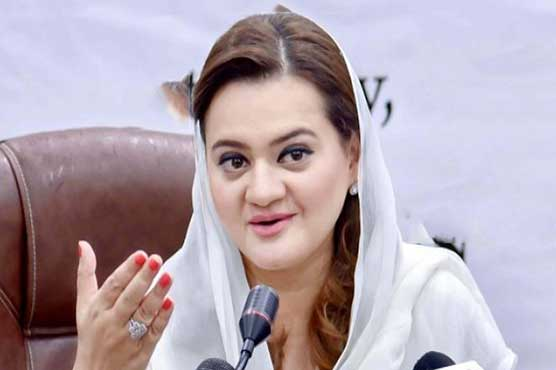 FIA committing contempt of court on Imran Khan's order: Marriyum