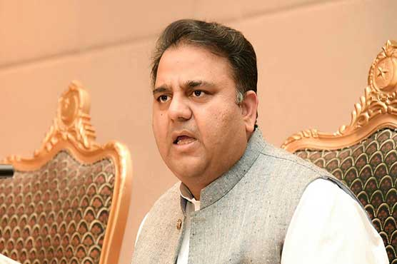 Shehbaz did not request DG FIA for removal from blacklist: Fawad Ch