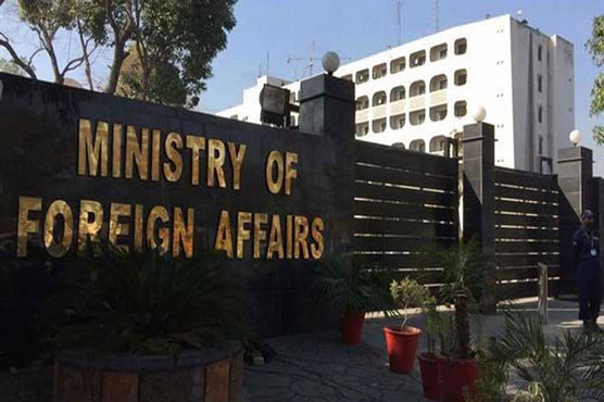 Pakistan condemns Israeli forces' attacks on worshippers in Al-Aqsa mosque