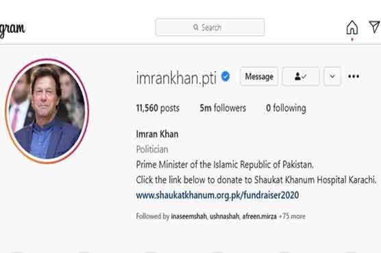 انسٹا گرام پر وزیراعظم عمران خان کے فالوورز کی تعداد 50 لاکھ سے زائد ہو گئی