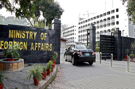 Pakistan strongly condemns reprehensible attacks in Kabul