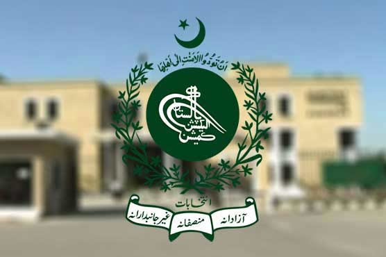 ECP to convene meeting on issue of electronic voting after Eid