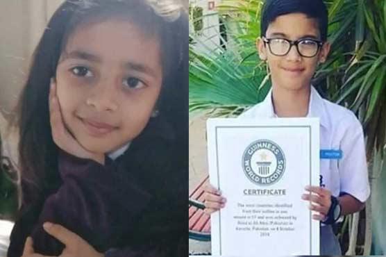 عریش فاطمہ اور رضوان ابرو پاکستان کے دو انمول ذہین بچے