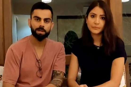 Anushka, Kohli collect 3.6 crore in donations for Covid-19 relief work