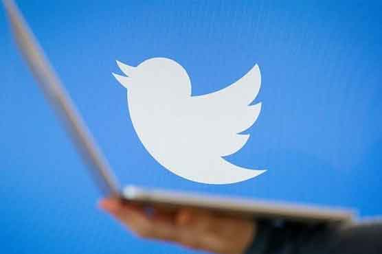 ٹوئٹر پر اچھے پیغامات سے آمدنی حاصل کرسکتے ہیں، نیا فیچر متعارف