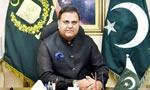 Info Minister seeks changes in Govt of Pakistan logo