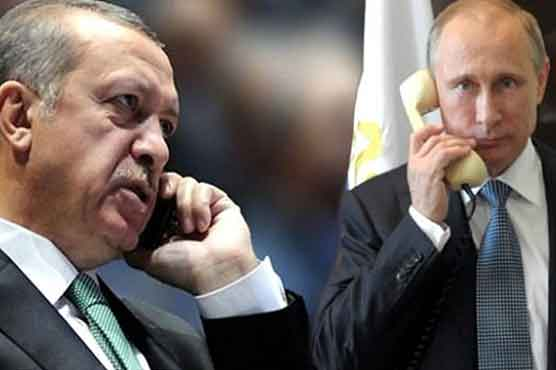 Turkish president urges international community to give Israel a strong, deterrent lesson