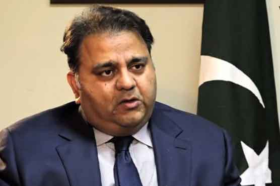 Not possible to sight Shawwal moon in Pakistan on May12: Fawad Ch