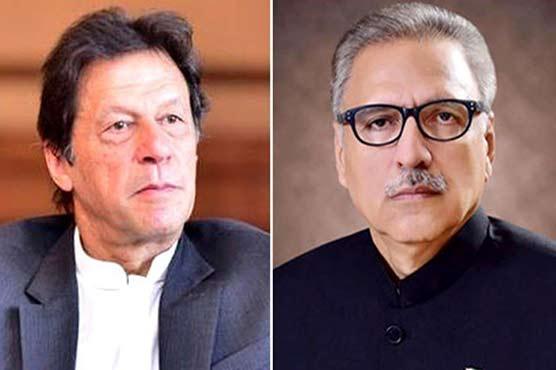 PM, president greet nation on Eid-ul-Fitr
